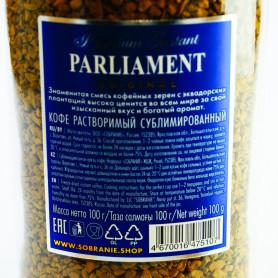 Панировочные сухари КАНЕШИРО, 1кг
