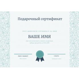 Ассорти оливок пикантное АСТИР, 250 г