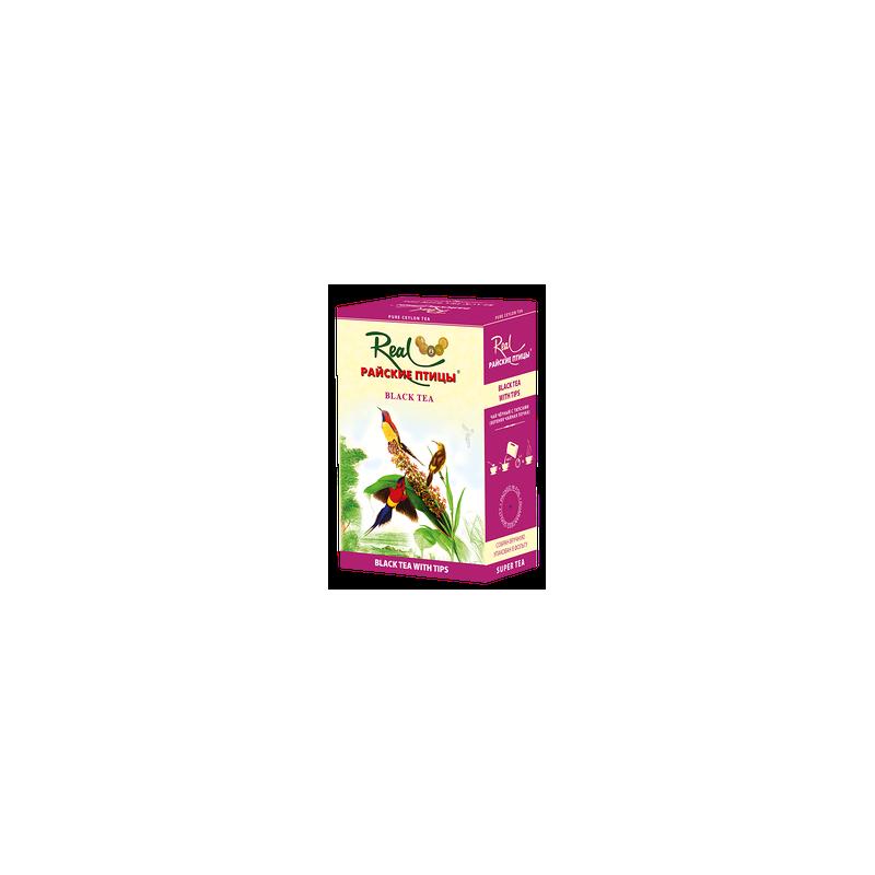Рисовая бумага АРОЙ-Д, 454 г
