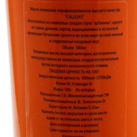 """Макаронные изделия ДЕЛЬВЕРДЕ №222 """"Фарфалле"""", 500 г"""