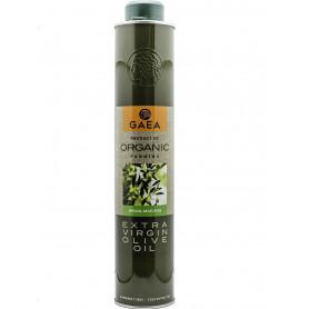 Оливки консервированные черные без косточки Латровалис, 400 г