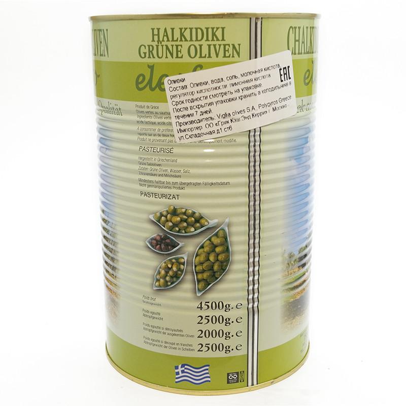 Чай Nargis High Crown черный в пакетиках 100 шт