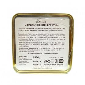 Чай черный ABIGAIL шкатулка Павлин, 100г