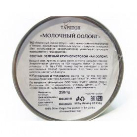 Чай черный ABIGAIL шкатулка Павлин, 85г