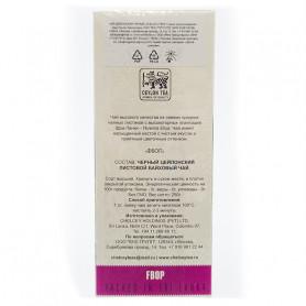 Чай черный Jaf Tea EARL GREY CLASSIC 100г