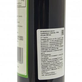 Чай зеленый соусеп Polanti 100г